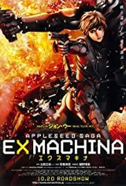 ดูหนังออนไลน์ Appleseed Ex Machina (2007) คนจักรกลสงคราม ล้างพันธุ์อนาคต 2เต็มเรื่อง HD มาสเตอร์ ดูหนังฟรี ดูหนังใหม่