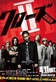 ดูหนังออนไลน์ Crows Zero II (2009) โคร์ว ซีโร่ เรียกเขาว่าอีกา 2เต็มเรื่อง HD มาสเตอร์ ดูหนังฟรี ดูหนังใหม่