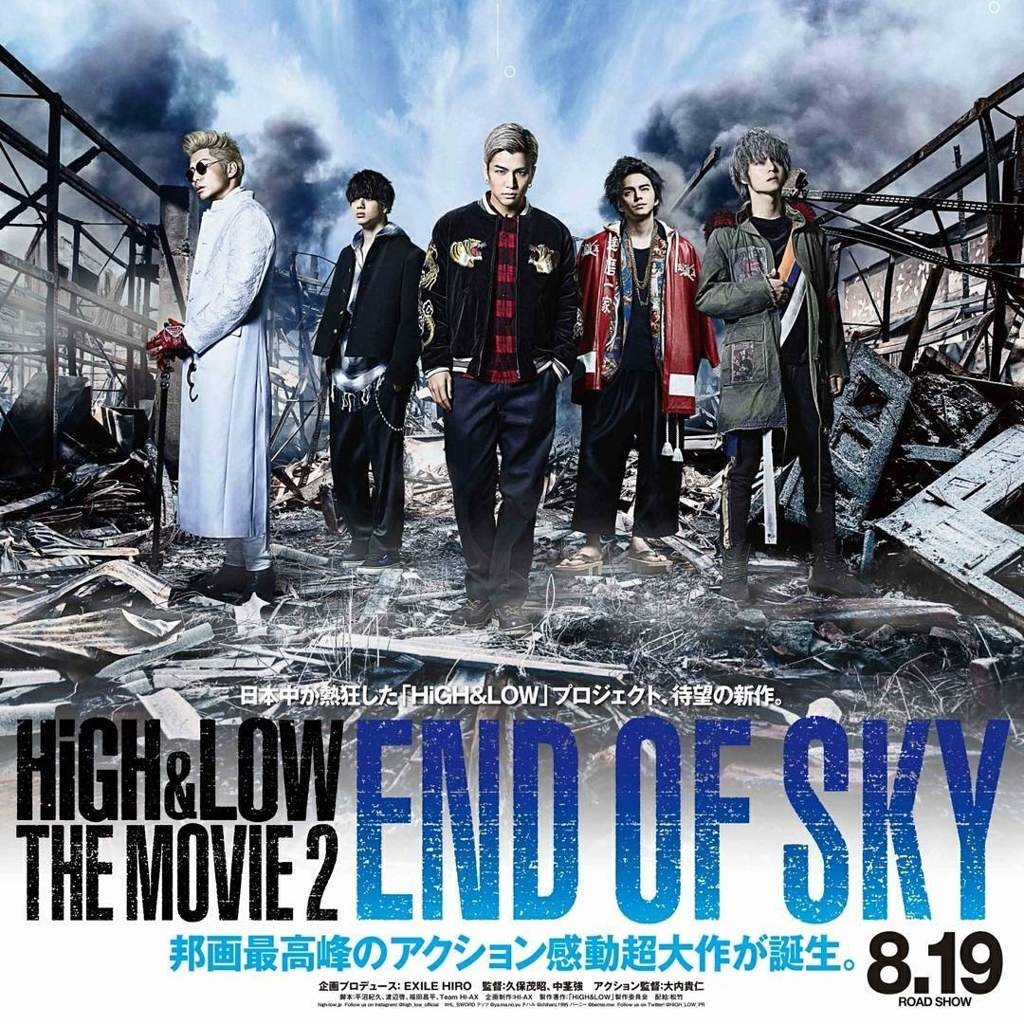 ดูหนังออนไลน์ High & Low The Movie 2 End of Sky (2017) ไฮ แอนด์ โลว์ เดอะมูฟวี่ 2 เอนด์ ออฟ สกายเต็มเรื่อง HD มาสเตอร์ ดูหนังฟรี ดูหนังใหม่