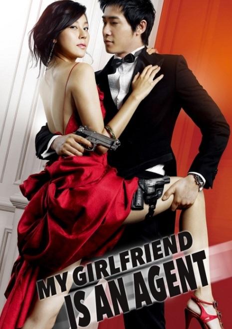 ดูหนังออนไลน์ My Girlfriend Is an Agent แฟนผมเป็นสายลับเต็มเรื่อง HD มาสเตอร์ ดูหนังฟรี ดูหนังใหม่