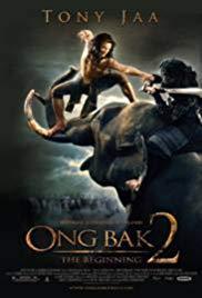 ดูหนังออนไลน์ Ong-bak 2 (2008) องค์บาก 2เต็มเรื่อง HD มาสเตอร์ ดูหนังฟรี ดูหนังใหม่