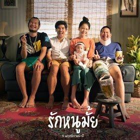 ดูหนังใหม่ชนโรง รักหนูมั้ย (2020) HD เต็มเรื่องพากย์ไทย หนังฝรั่ง บู๊แอคชั่นมันส์ๆ