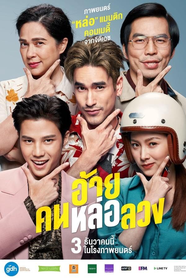 ดูหนังใหม่ชนโรง The Con-Heartist (2020) อ้ายคนหล่อลวง HD เต็มเรื่องพากย์ไทย หนังฝรั่ง บู๊แอคชั่นมันส์ๆ