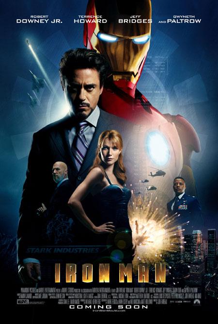 ดูหนังออนไลน์  Iron Man 1 (2008) มหาประลัยคนเกราะเหล็กเต็มเรื่อง HD มาสเตอร์ ดูหนังฟรี ดูหนังใหม่